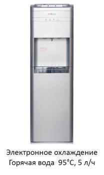 Кулер для воды SMixx HD-1363B c нагревом и электронным охлаждением. Нижняя загрузка бутыли.